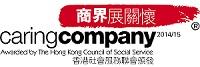 KPC Business Centre - Caring Company Hong Kong