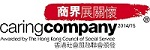 KPC Business Centre Caring Company Logo
